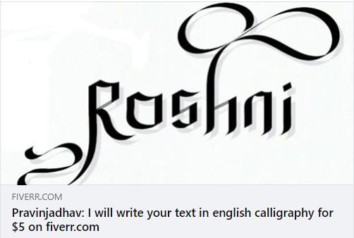 Fiverr gig - English calligraphy
